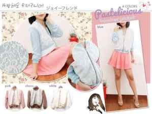 Pastelicious Jacket - Twiscone + Brocade dada - fit to L - ecer@66rb - seri4w 240rb