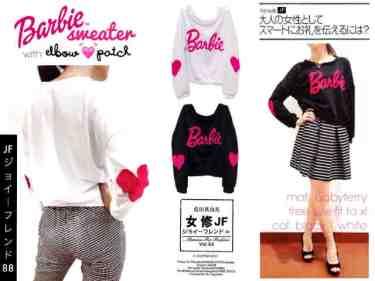 Barbie Patch Sweater - ecer@55rb - seri 4pcs 200rb - babyterri - fit to L besar