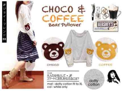 C2 Bear Pullover - ecer@50rb - seri4pcs 180rb - bahan Kaos bintik - fit to XL