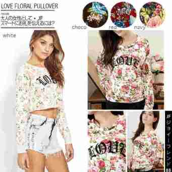 Love Floral Pullover - ecer@57rb - seri4w 208rb - bahan Spandex korea - fit to XL (Bukan crop)