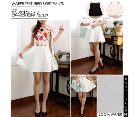 Wafer Skirt Pants - ecer@60 - seri4pcs 220rb - Katun Tebal (unik textur wafer) + Furing bentuk celana pendek - fit to L