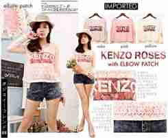 IMPORT! Kenzo Roses Patch Sweater - ecer@74 - seri4w 276rb -bhn highquality brukat + siku patch - Fit to L