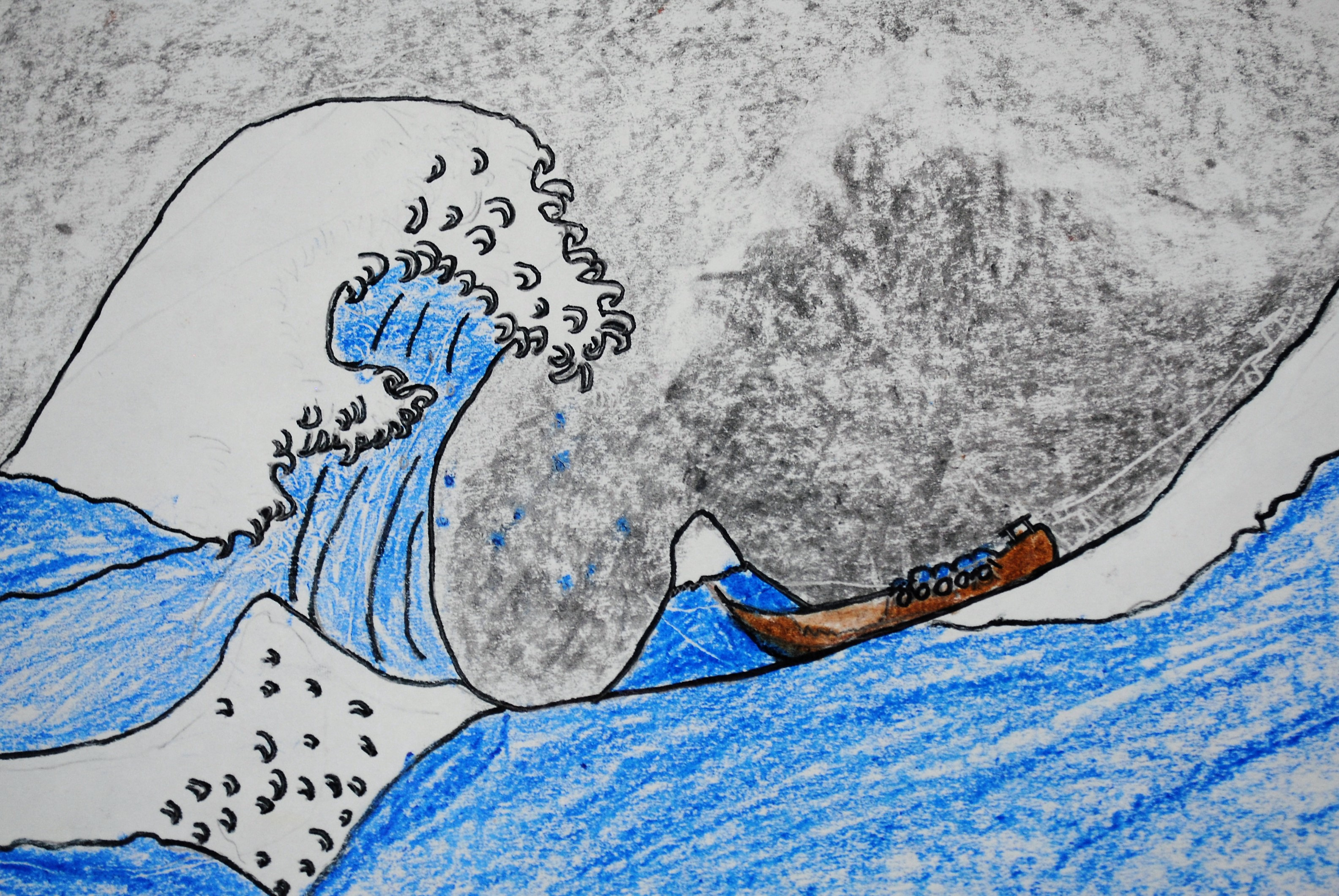 The Smartteacher Resource The Great Wave
