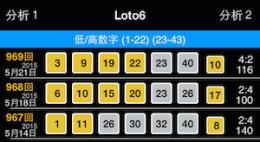 eLoto134_07