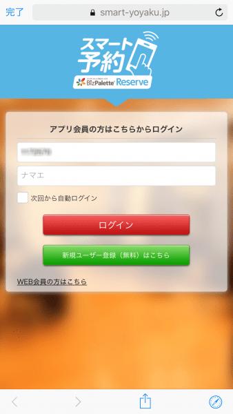 IMG_0095_ぼかし