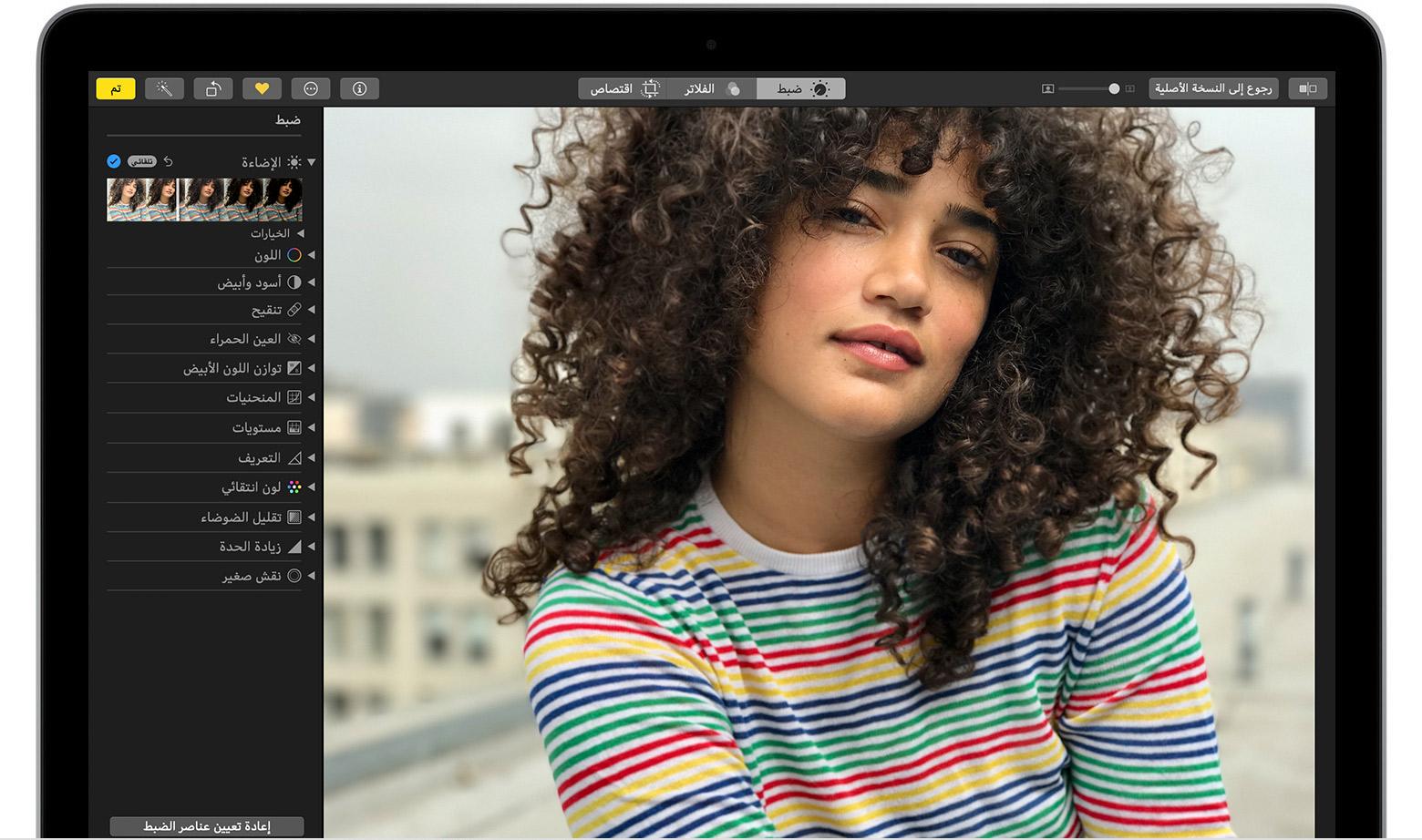 كيفية تحرير الصور على Mac Apple الدعم
