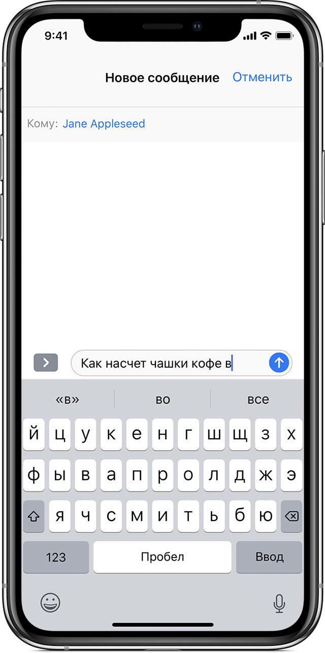 ios12-iphone-x-imessage-predictive-text.jpg