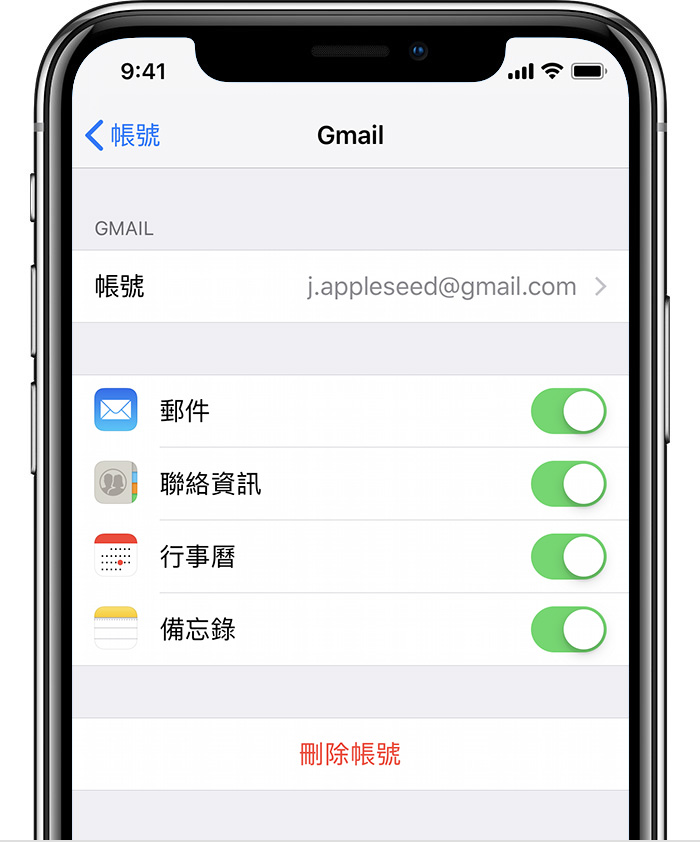 手動將內容從 Android 裝置搬移到 iOS 裝置 - Apple 支援