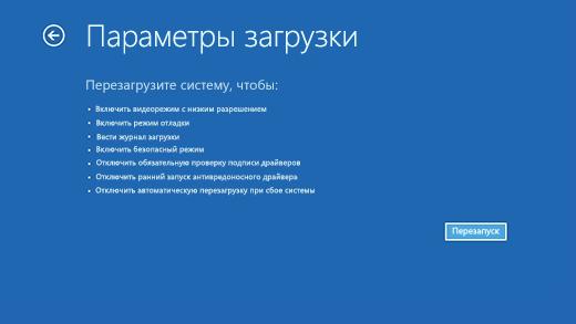 Descărcați opțiunile de descărcare în mediul de recuperare Windows.