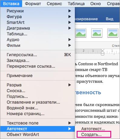 كيفية طباعة المستندات دليل سريع لإنشاء نسخة مطبوعة وإدراجها في مستند Microsoft Word ما هو Pdf إلى Jpg وماذا يمكنني أن أفعل به