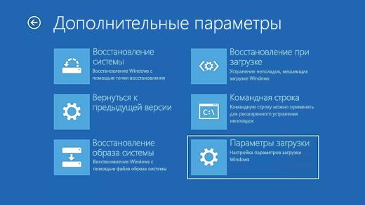 """Ecranul """"Setări avansate"""" în mediul de recuperare Windows."""