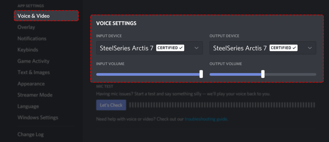 voice_setting.png