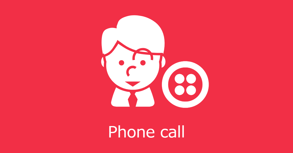 Automatically Making a Phone Call in the Middle of Workflow