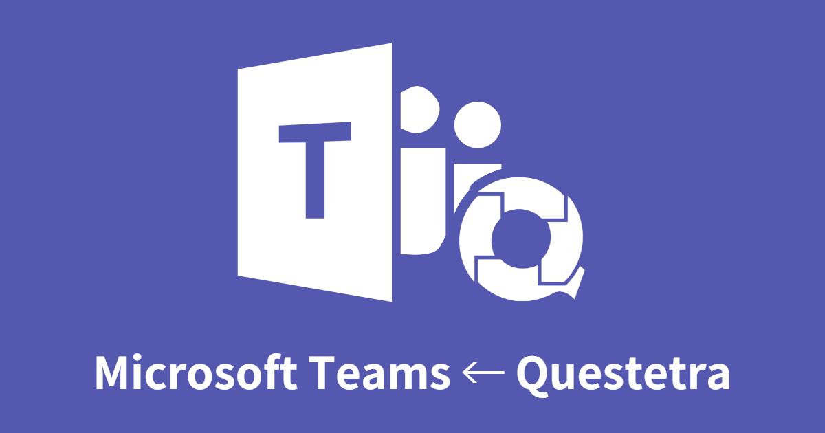 ビジネスチャット Microsoft Teams へワークフローから投稿する