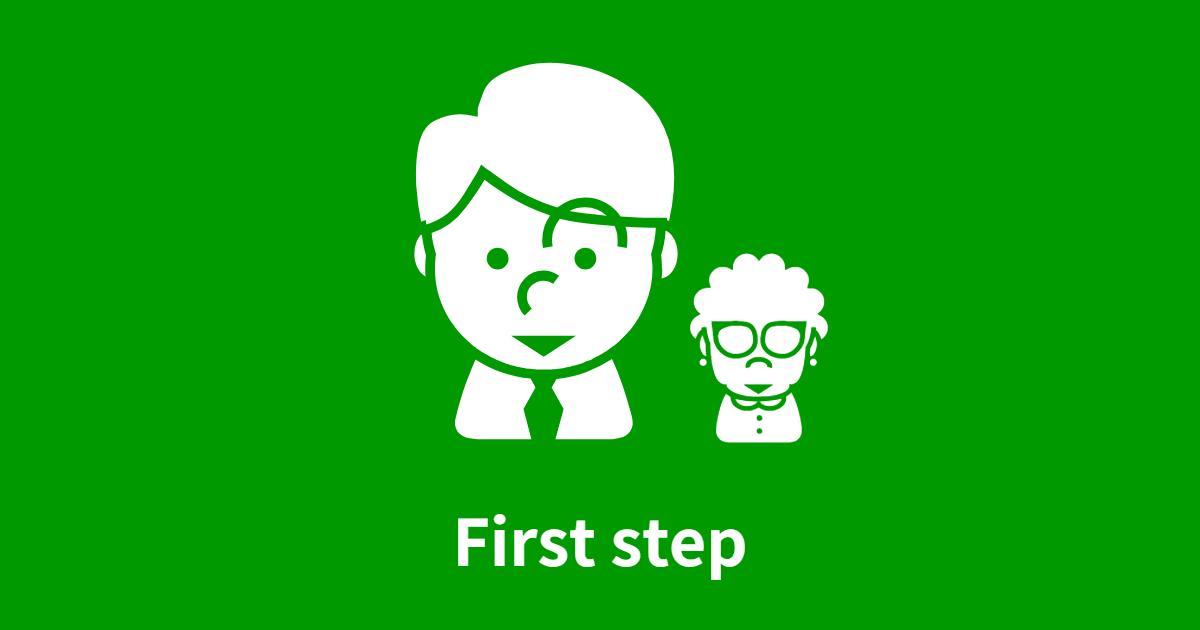 はじめての Questetra BPM Suite / STEP1: アプリの利用者として、既成のアプリを触ってみる
