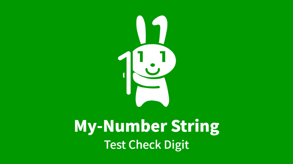 My-Number String, Test Check Digit
