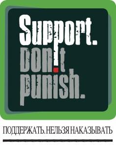SDP_Russian_Hi_Res_RGB