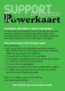 Support Magazine   Wmo Powerkaart
