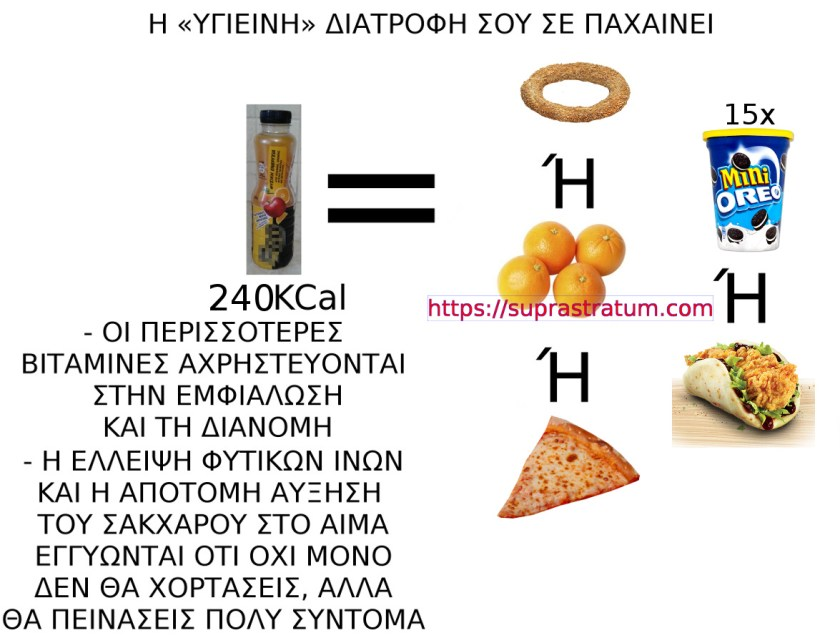 fruit_juice.jpg