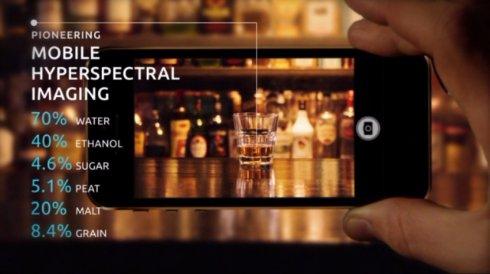 Камера смартфона расскажет по фотографии из чего сделан ...