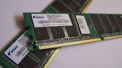 Novos tipos de memória RAM