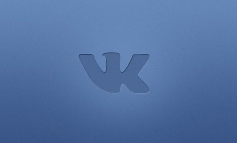 fatos interessantes sobre o VK o facebook da Rússia