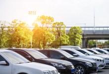 Photo of Como melhorar a gestão do estacionamento em eventos?