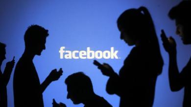 sites na internet que prometem ajudar Hackear Uma Conta de Facebook