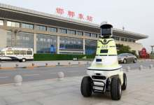 Policiais de trânsito robôs