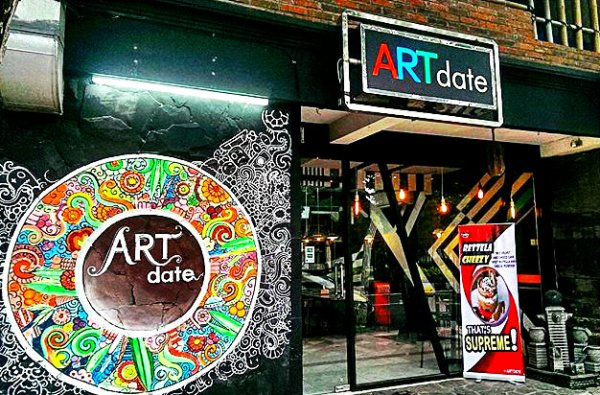 Artdate Cafe Front Gate