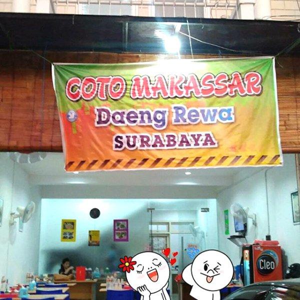 Daeng Rewa outlet