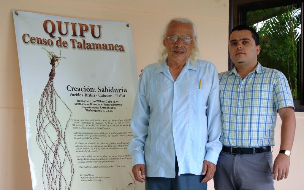 Libro precolombino cambia la historia del mundo4