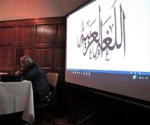 celebracion-dia-mundial-de-la-lengua-arabe3