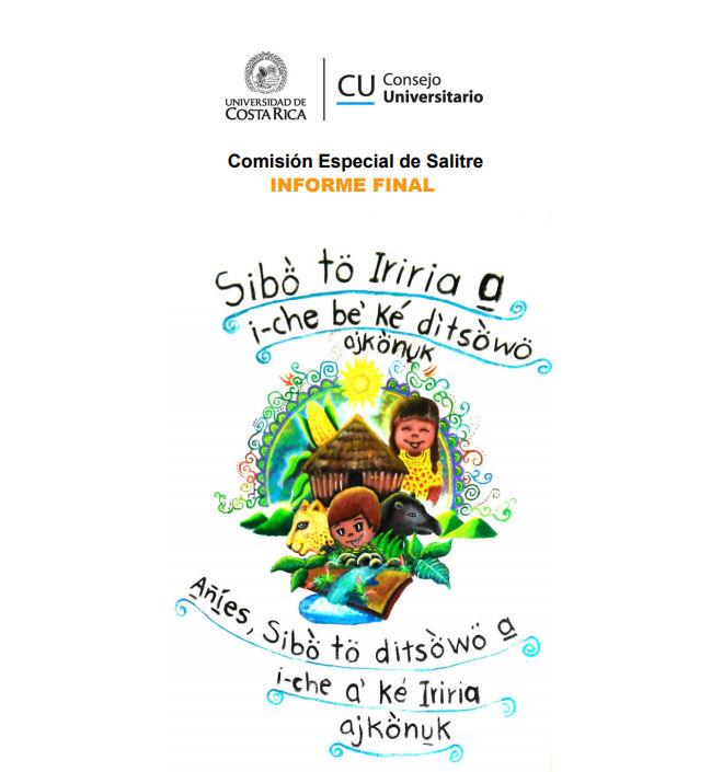 UCR Comision presento informe sobre situacion en el territorio indigena de Salitre2