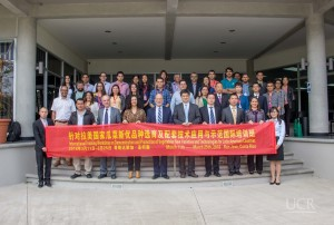UCR Taller internacional marca inicio de cooperacion con China en materia agricola