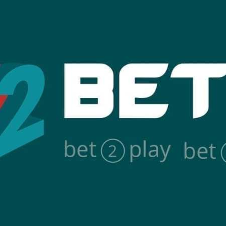22bet Bookmaker Review: Bets on Football and Other Sports