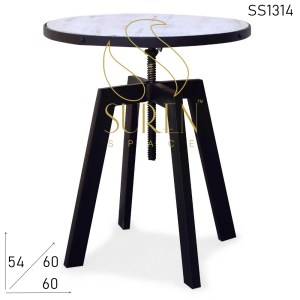 SS1314 Suren Space Round Metal Industrial Réglable Coffee Center Table