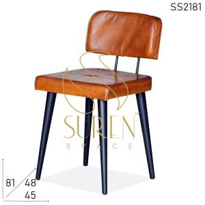 SS2181 Suren Space Genuine Leather Metal Restaurant Chair