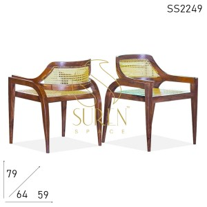 SS2249 Suren Space Solid Wood Unique Natural Cane Chair