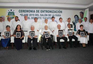 Salón de la Fama recibe a ocho nuevos miembros