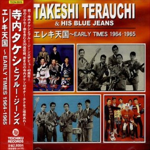 Takeshi Terauchi & His Blue Jeans - Early Times 1964-65