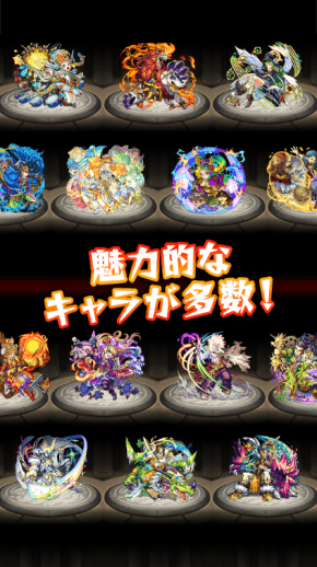 guild of heroes 鑽石 破解