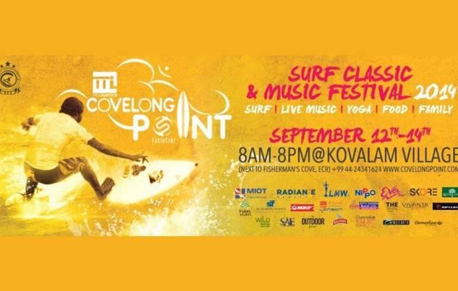 covelong-surf-festival-2014