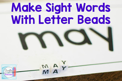 Do you play sight word games with your Kindergarteners and 1st Graders? Here are more than 7 fun hands on activities for sight words.