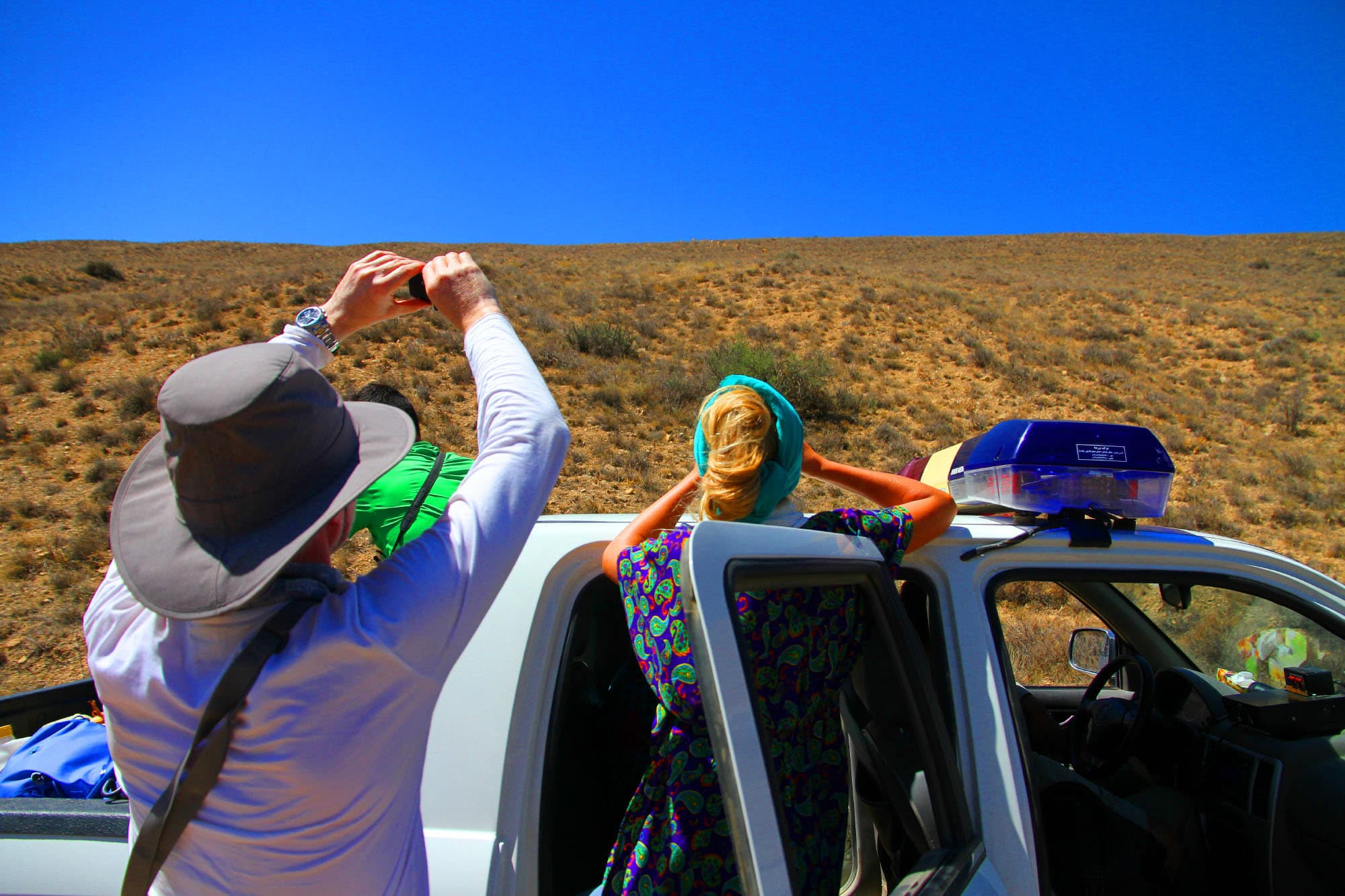 Travel to Iran - An Adventure With A Swiss Family, Iran's Golestan Park