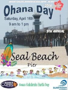 2016 Ohana Day poster A