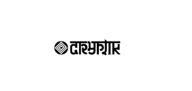 CRYPTIK クリプティック HURLEY コラボレーション ボードショーツ
