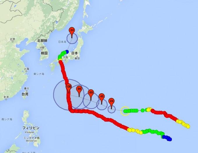 台風ハロラ