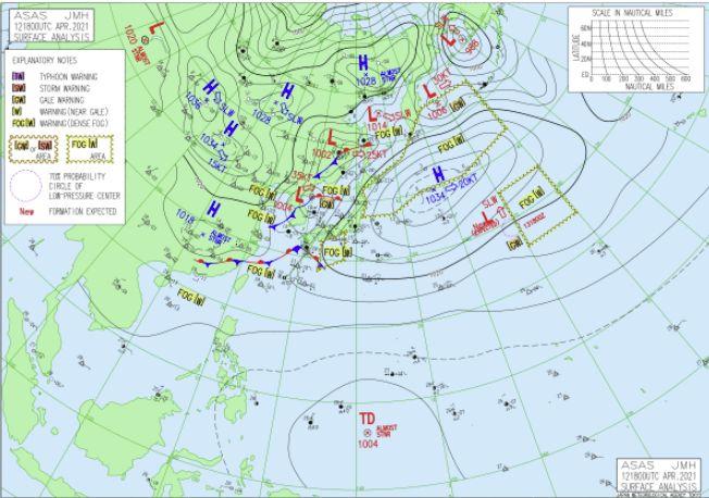 台風2号発生