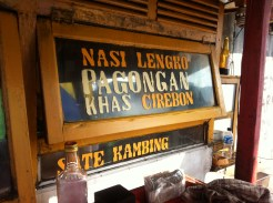 Nasi Lengko Jl, Pagongan